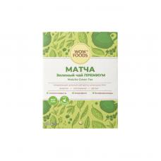Матча зеленый чай 50 г